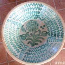 Antigüedades: LEBRILLO ANTIGUO DE FAJALAUZA GRANADA 67 CM. Lote 61799272