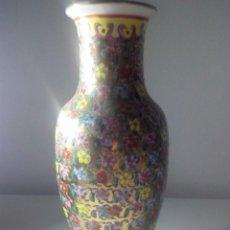 Antigüedades: JARRON ALTURA 23 CM. Lote 61933508