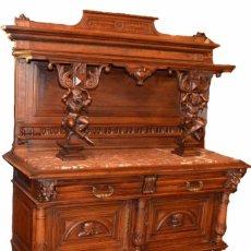 Antigüedades: APARADOR ESTILO ESPAÑOL SIGLO XIX. Lote 61970100
