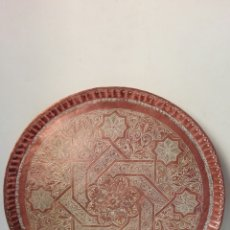 Antigüedades: ENORME BANDEJA EN COBRE ANTIGUA. Lote 61973722