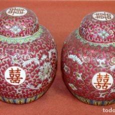 Antigüedades: PAREJA DE JARRONES EN PORCELANA ESMALTADO A MANO. CHINA. SIGLO XX.. Lote 62068016
