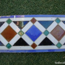Antigüedades: AZULEJO DE TRIANA SANTA ANA RODRIGUEZ DIAS HERMANOS. Lote 62779492