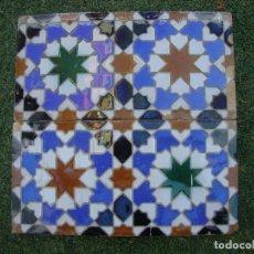 Antigüedades: PAREJA DE AZULEJOS ANTIGUA SANTA ANA (TRIANA). Lote 62779640