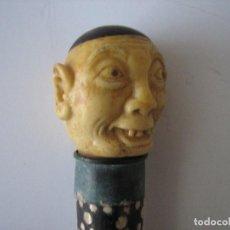 Antigüedades: CURIOSO BASTON. Lote 62781088