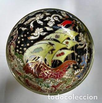 CUENCO DE CRISTAL ESMALTADO. ROYO. CARABELA (Antigüedades - Cristal y Vidrio - Catalán)