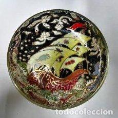 Antigüedades: CUENCO DE CRISTAL ESMALTADO. ROYO. CARABELA. Lote 62911836