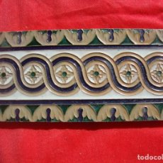 Antigüedades: AZULEJO RAMOS REJANO (TRIANA). Lote 63420976