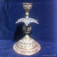 Antigüedades: ANTIGUA PALMATORIA. Lote 63432278