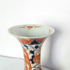 Antigüedades: ANTIGUO JARRON IMARI. Lote 63452436
