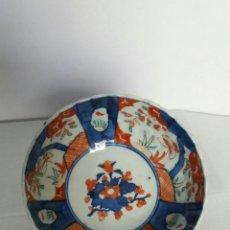 Antigüedades: ANTIGUO CUENCO IMARI. Lote 63452848