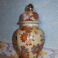 Antigüedades: ANTIGUO JARRÓN CHINO CON TAPA - 20 CM. DE ALTURA -. Lote 63488160
