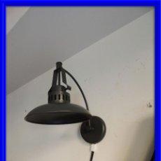 Antigüedades: APLIQUE LAMPARA O FOCO DE PARED EN METAL OSCURO. Lote 63361304