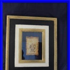 Antigüedades: DECORATIVO CUADRO LAMINA CON MARCO DE MADERA ENTRE CRISTALES. Lote 63576328