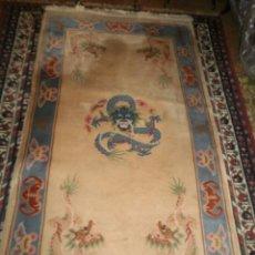 Antigüedades: ALFOMBRA CHINA. 1,5 CM DE GROSOR. Lote 63673655