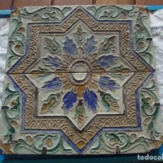 Antigüedades: PAREJA DE AZULEJOS SEVILLANOS SIGLO XVIII O XIX. Lote 64052091