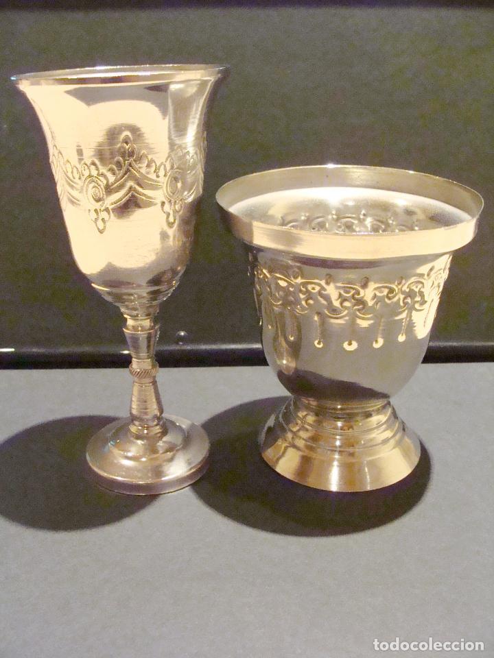 LOTE COPA Y LAMPARÍN MARRUECOS (Antigüedades - Hogar y Decoración - Copas Antiguas)