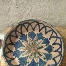 Antigüedades - ANTIGUO CUENCO CERAMICO - 64413015