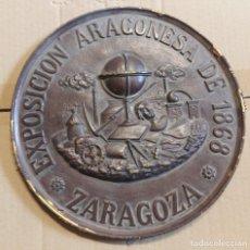 Antigüedades: PLACA DE BRONCE, 24 CM DE DIÁMETRO, EXPOSICION ARAGONESA 1868 ZARAGOZA. Lote 64493547