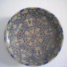 Antigüedades: ANTIGUO CUENCO O PLATO DE CERAMICA GRANADINA PRINCIPIOS DEL S.XX.. Lote 117606391