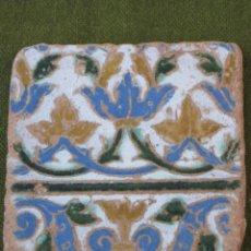 Antigüedades: AZULEJO ANTIGUO DE TOLEDO - ARISTA O CUENCA - RENACIMIENTO - SIGLO XVI.. Lote 66228410