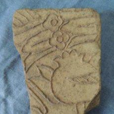Antigüedades: FRAGMENTO CERAMICA ARABE GRANADA (PIEZA DE MUSEO) 12.5 X 8.2 CM. Lote 66285182
