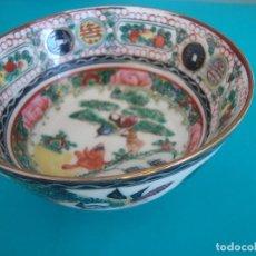 Antigüedades: BOL PORCELA DE MACAO, CUENCO DE PORCELANA DE MACAO. Lote 66525358