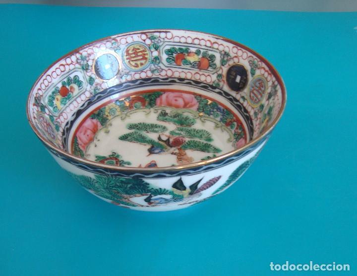 Antigüedades: BOL PORCELA DE MACAO, CUENCO DE PORCELANA DE MACAO - Foto 5 - 66525358