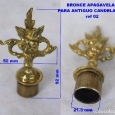 Antigüedades: UNA ANTIGUO BRONCE APAGAVELAS PARA ANTIGUO CANDELABRO, REF 02. Lote 66850630