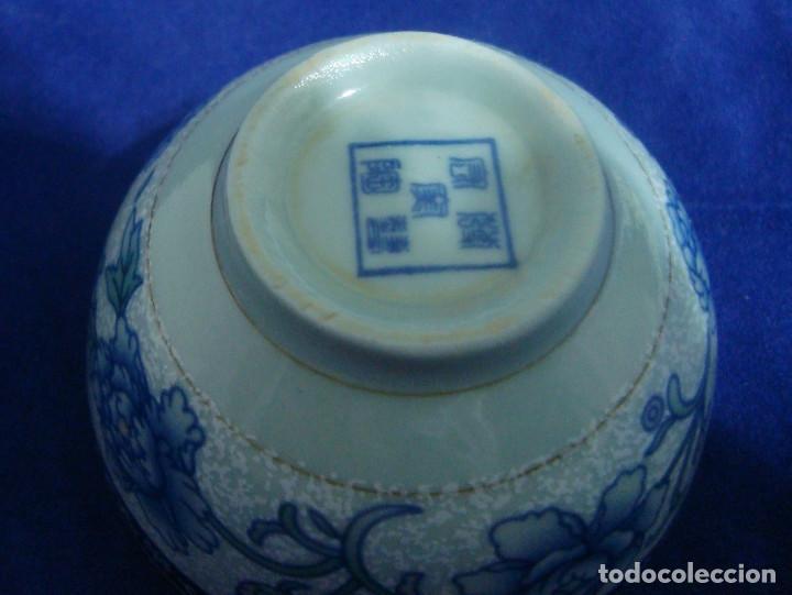 Antigüedades: CUENCOS SEREMONIA DEL TE PORCELANA CHINA FLOR DE LOTO AZUL - Foto 5 - 66992810