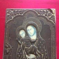 Antigüedades: ICONO RELIGIOSO DE PLATA PUNZONADA Y TRASERA DE MADERA S.XIX. Lote 67014194