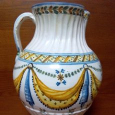 Antigüedades: JARRA DE CERÁMICA DE TALAVERA DE CORTINAS POLICROMA. SIGLO XIX, 31 CM.. Lote 67205789