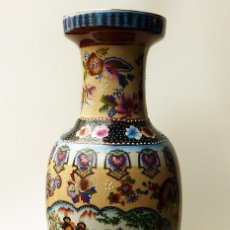 Antigüedades: SOBERBIO E IMPRESIONANTE JARRÓN CHINO DE PORCELANA CHINA POLICROMADA GRAN TAMAÑO VINTAGE ORIENTAL. Lote 67324817