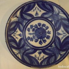 Antigüedades: PLATO RIBESALBES 30 CM PERFECTO. Lote 67643201