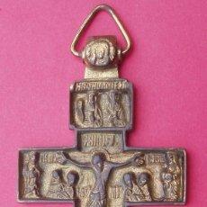 Antigüedades: PRECIOSA CRUZ MEDALLA ANTIGUA EN BRONCE. 10 CM. Lote 67669017