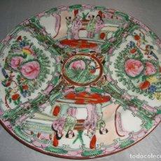 Antigüedades: PLATO DE PORCELANA DE MACAO. Lote 67696757