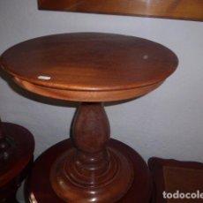 Antigüedades: MESA REDONDA DE MADERA MACIZA . Lote 67805925