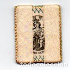 Antigüedades: ANTIGUO ESCAPULARIO LA VIRGEN DEL CARMEN CON EL NIÑO JESUS . Lote 67880945