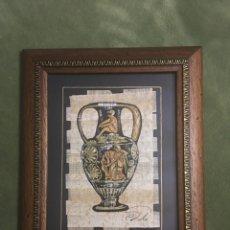 Antigüedades: ANTIGUO PAPIRO ORIGINAL. SIRACUSA. ÁNFORA PENTASILEA. Lote 67940453