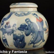 Antigüedades: TARRO CHINO Nº 1150. Lote 68123941