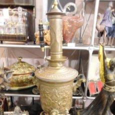 Antigüedades: SAMOVAR . Lote 68188233