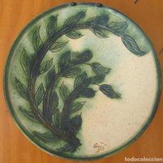 Antigüedades: PLATO DECORADO . Lote 68248865