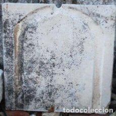 Antigüedades: FRONTAL DE FUENTE O MASCARÓN DE PIEDRA S. XVIII. 73X71 CMS Y 9 CMS DE GROSOR.. Lote 68260509