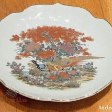 Antigüedades: PLATO DE CERÁMICA DECORADO SATSUMA - JAPÓN. Lote 68343505