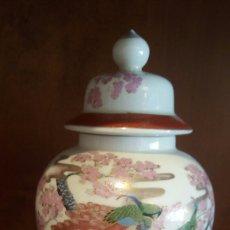 Antigüedades: JARRON JAPONES. Lote 68701887