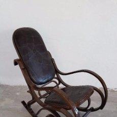Antigüedades: MECEDORA ANTIGUA. Lote 68773069