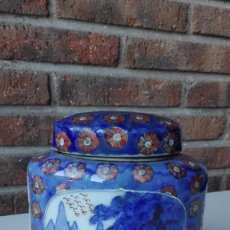 Antigüedades: TIBOR CHINO ANTIGUO.. Lote 69023297