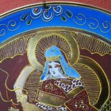 Antigüedades: PLATO ORIENTAL ASIA CHINA JAPON SATSUMA PINTADO MANO 25 CM DIAMETRO CON MARCAJE . Lote 69881489