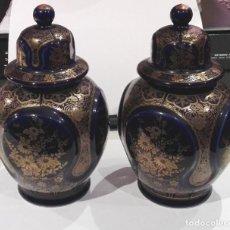 Antigüedades: PAREJA DE PEQUEÑOS TIBORES DEL JAPÓN. Lote 70169857