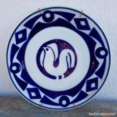 Antigüedades: PLATO DECORATIVO DE SARGADELOS, S. XX.. Lote 70478529