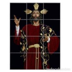 Antigüedades: RETABLO DE 12 AZULEJOS 15X15 CTM DEL CRISTO DE LA SAGRADA CENA DE SEVILLA. Lote 70480569